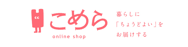 こめら online shop